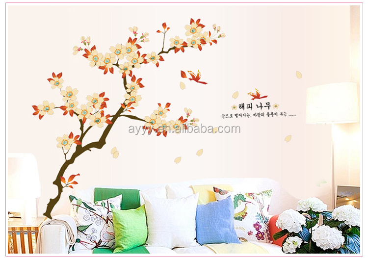 AY943 apricot tree DIY home decorative wall sticker/wall decal 2pieces/set