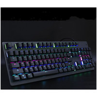 104keys USB wired gaming mechanical keyboard and mouse combo