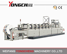 web width 330mm paper printing flexo press machine