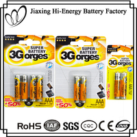 Quaranteed Quality AAA R03 UM-4 Extra Heavy Duty AAA Battery 1.5V
