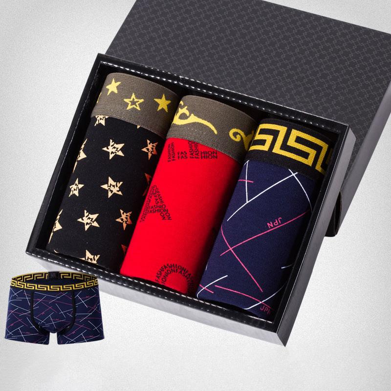 wholesale comfort sports breathable mens underwear