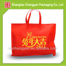 Fashionable Non-woven promotional shopping bag (NW-2671)
