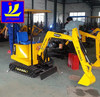 hot sale amusement rides machine, mini excavator children,interesting digger for kids