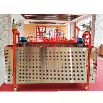 Bmuゴンドラ、建物メンテナンスユニット、建設ゴンドラ