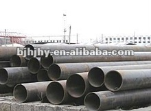 2012 Seamless carbon and alloy sprial steel tube