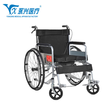 Yongxing F01 Cheap Price Best Quality Stair Climbing Manual Hospital Wheelchair