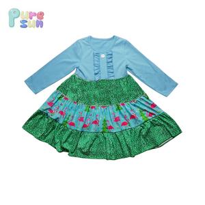 d0ab17bd3a16 Frock Skirt