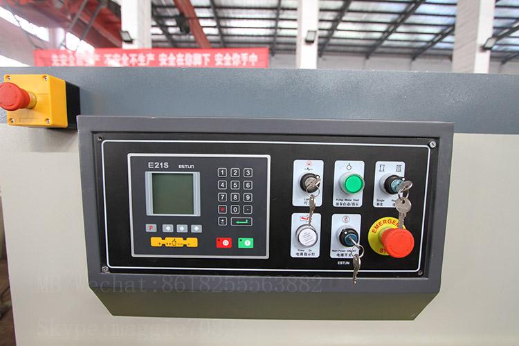 E21S control system.jpg