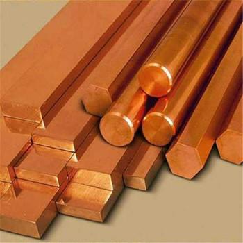 Copper Flat Bar Buy Copper Flat Bar Copper Bar Copper