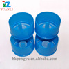 Easy tear 20 litre drinking water plastic bottle cap with seal ring