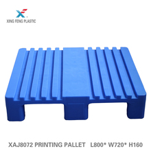 New design injection molding nine feet plastic pallet use for printing machine HEIDELBERG/MANROLAND