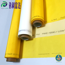 Wholesale Saipu 140t monofilament polyester silk screen printing mesh