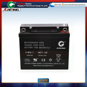 12v 7ah motorcycle battery manufacturer YTX7A-BS