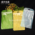 cheap zip-lock bag mobile phone case blocking bags round zipper bag of the telephone cover