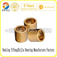 China manufacture oilless bearing FU powder metallurgy oil bearing washer