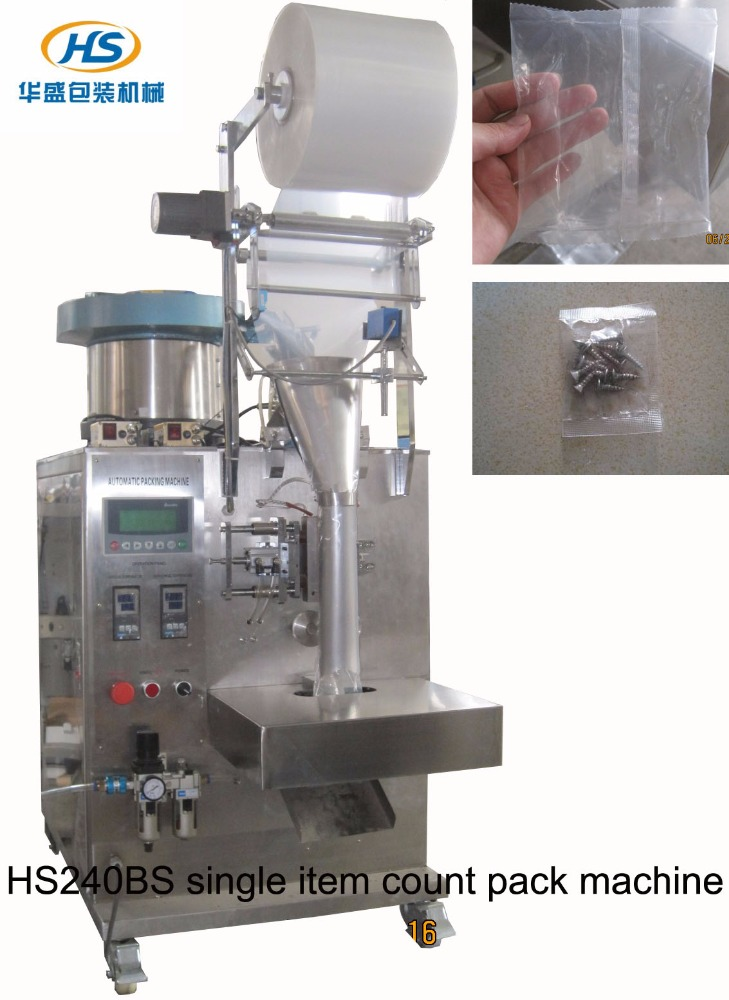 Metal parts automatic counting hardware packing machine
