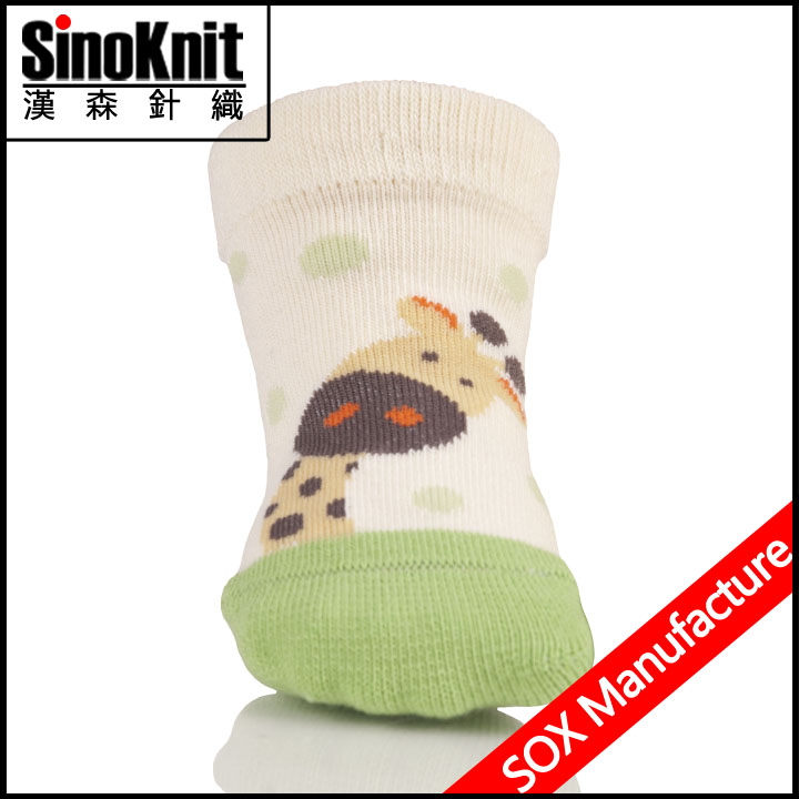 Little Feet Cute Boy Child Tube Sock