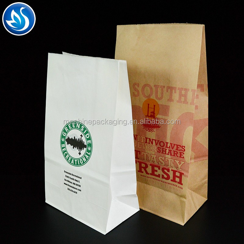Food Grade Paper Bag With Customized Printing Food Bag