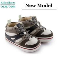 Men suede leather sport shoes active boys durable sneakers children unique basketball shoes