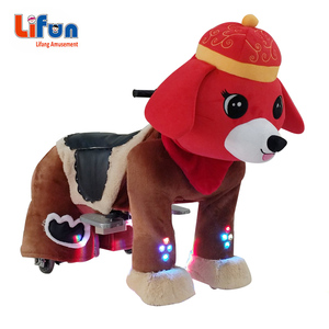 2018 New Arrival Electric Animal Kiddie Rides