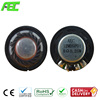free sample 27mm speaker part 8ohm 0.25w micro mylar speaker