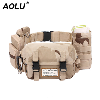 Hot Selling Waterproof Wholesale Outdoor Sport Military Waist Tool ... cd1087a934ae7
