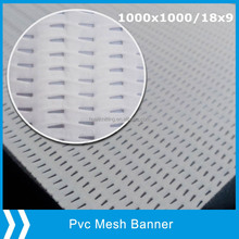 PVC coated polyester square mesh fabric