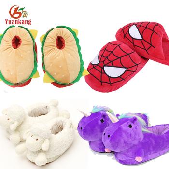 Funny Animal Slippers Custom Sea  Turtle/donkey/anime/emoji/shrimp/shark/cow/unicorn/goat/hamburger/spider  Plush Slipper For Kids - Buy Plush