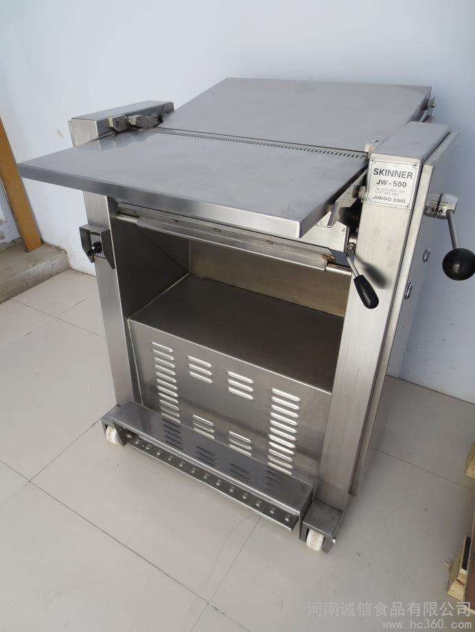 High Quality Pork Skin Removal Machine Meat Peeler Machine from China Supplier