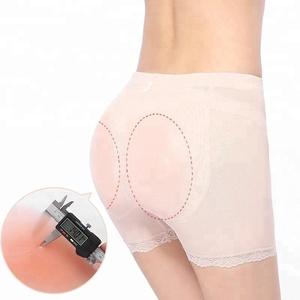 c921f81e5 Silicone Butt Pad Underwear