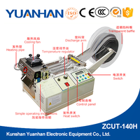 2017 best quality electric pvc tape cutter and cutting machine ZCUT-140H