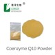 Natural Organic 99% Coenzyme Q10 Ubiquinone Q10 China COQ 10