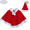 B123 Kids Christmas Costume Cosplay Cape Cloak Baby Boys Girls Christmas Baby Doll Costume