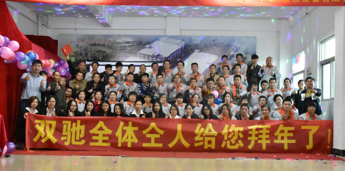 Guangzhou Shuangchi Dining Equipment Co., Ltd. - Soybean Make ...