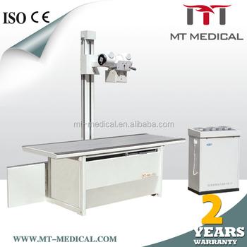 Hot Sales Rotary Anode Dental X-ray Machine X-1 Handheld ...