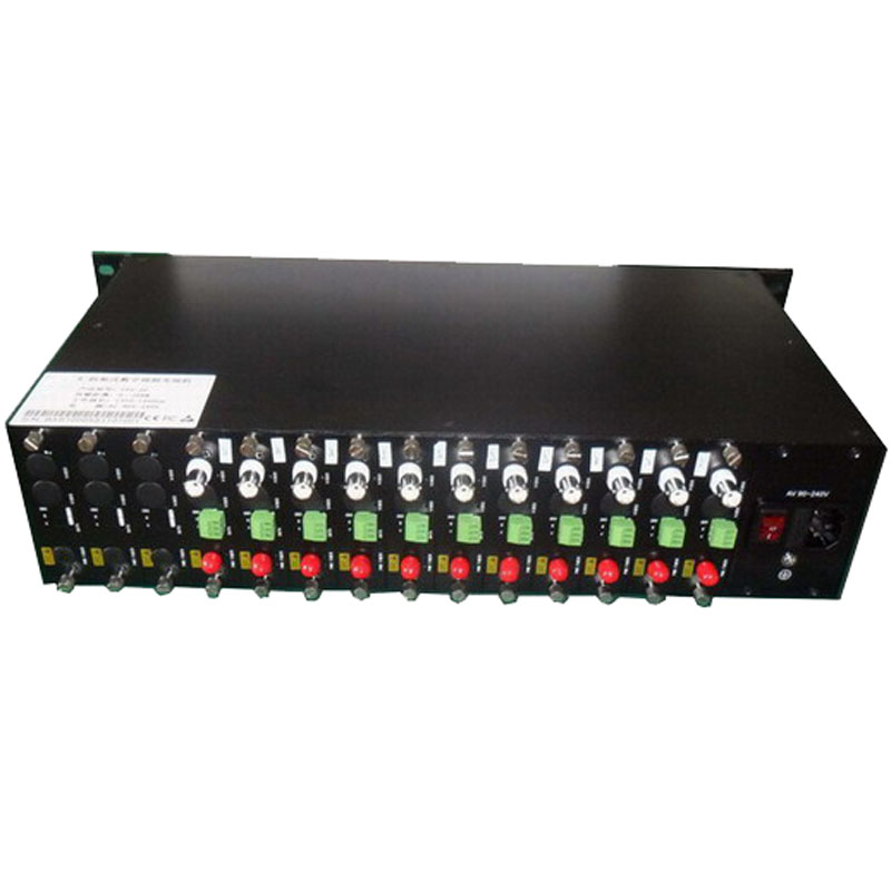 2U rack mount chassis with up to 14 open slots