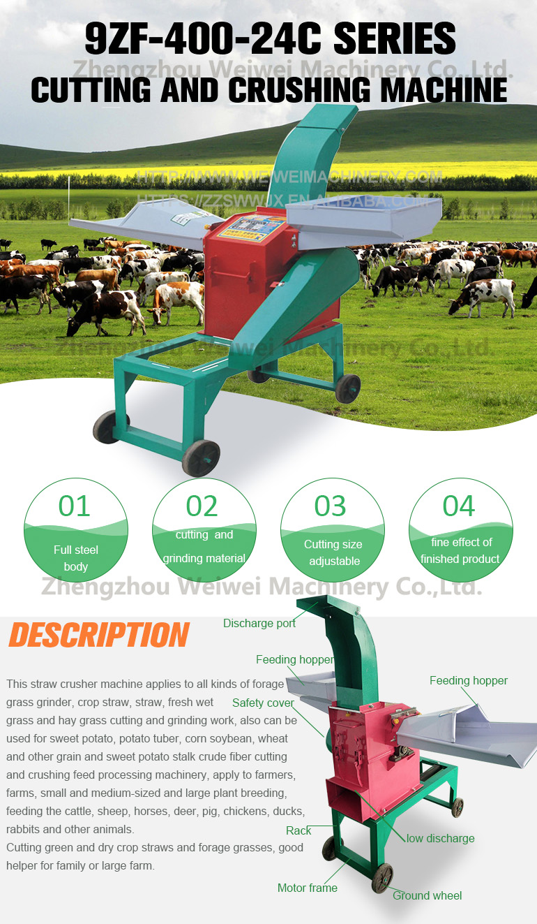 Weiwei chaff cutter grass chopper farm machinery equipment straw crusher grain grinder for animals feed