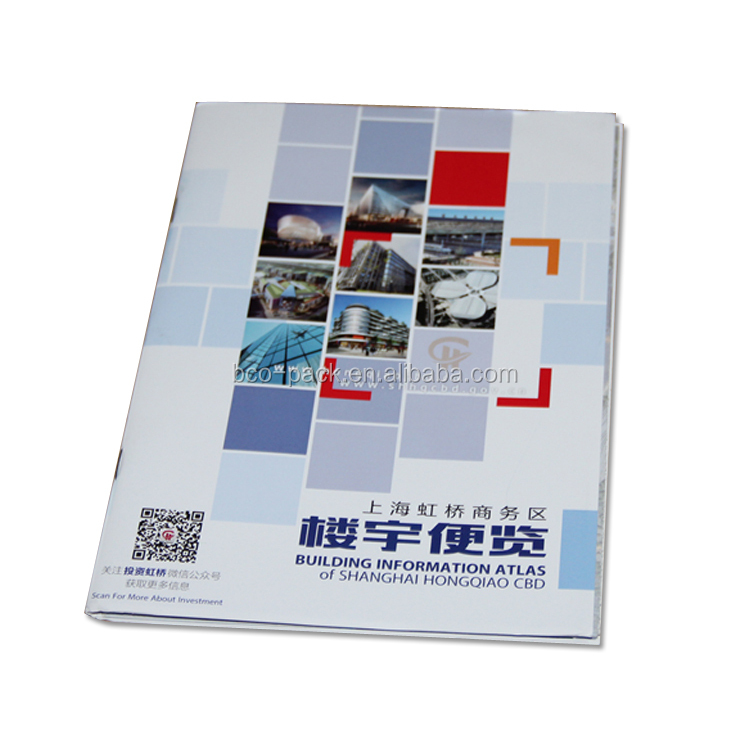 customized product paper brochure and company catalogues printing in china