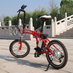 long range geared folding electric bike for kids and adult