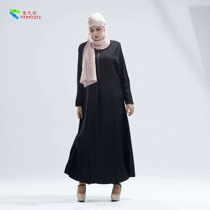 815e97213 مصادر شركات تصنيع الأندونيسية اللباس بالنسبة للنساء والأندونيسية اللباس  بالنسبة للنساء في Alibaba.com