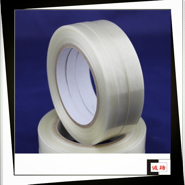 High Temperature Resistant White Fiberglass Rubber Tape For Metal
