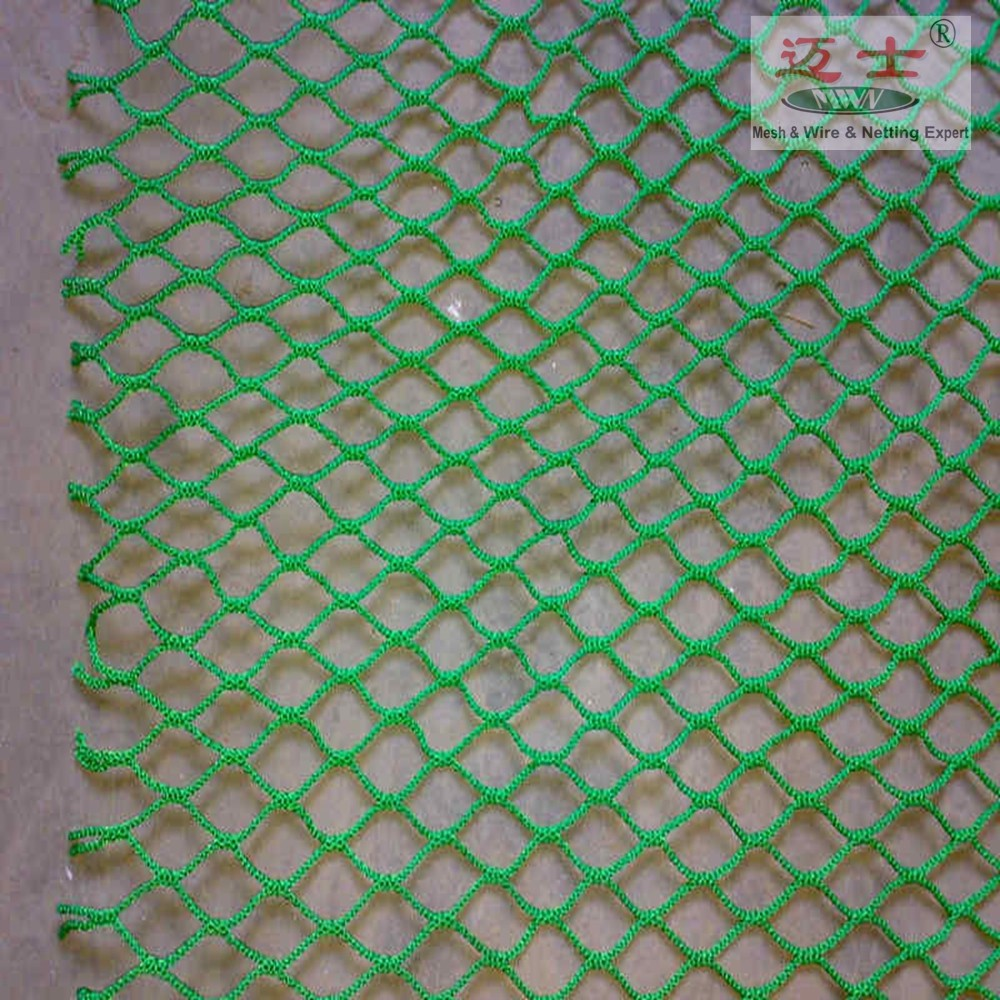 2017 Top Sell Knotless Golf Practice Netting Buy