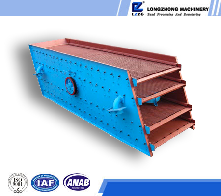 LZZG YA Series wire mesh sand vibrating screen for sale
