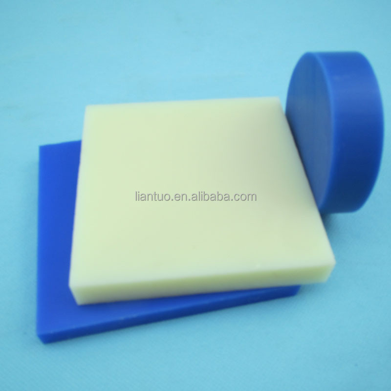 High quality PA6 mc nylon blocks / Cast and Extrude Nylon Blocks, MC Nylon sheet