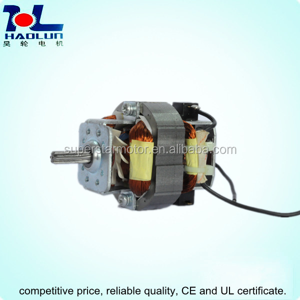 100-240V <strong>AC</strong> 11000-25000RPM for Can crusher, food processor Juice , extractor, blender