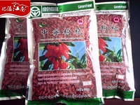 2016 NEW GOJI FRUIT! DRIED GOJI BERRIES, NINGXIA GOJI SUPPLIER, GOJI BERRYIES WITH WHOLESALE PRICE