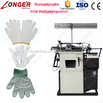 Автоматы по вязанию перчаток 801