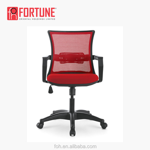 300 lbs sustainable nylon base office mesh ergonomic chair