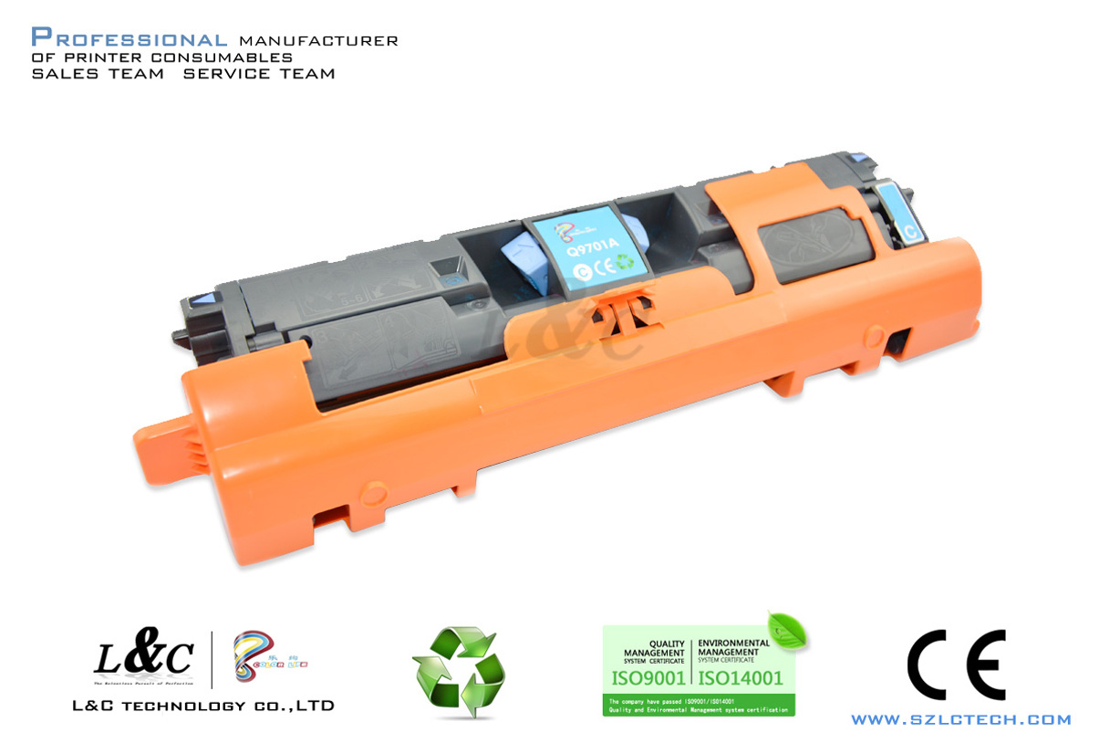 sell used toner cartridge drum C9701A