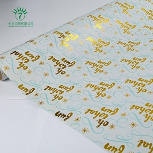 Factory Price Fancy Design Foil Stamping Wrapping Paper Roll, Wholesale Custom Logo Printed Gift Wrapping Paper,New design